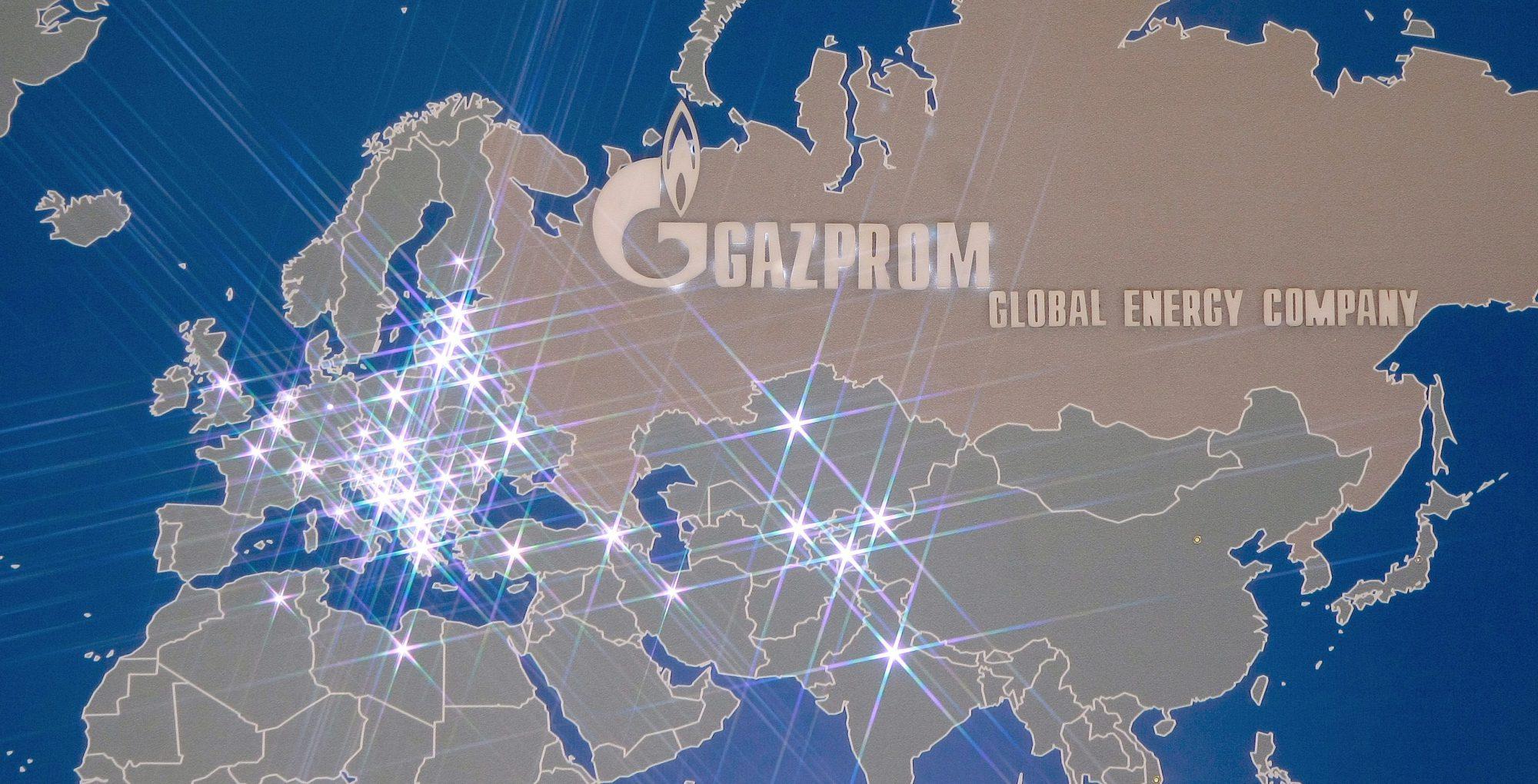 Европейская экспансия Газпрома или цена любви по расчету