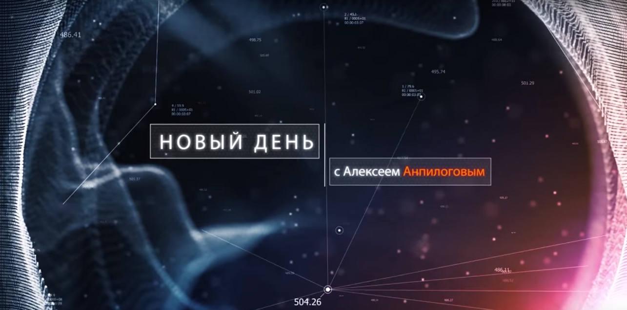 anpilogov_opt