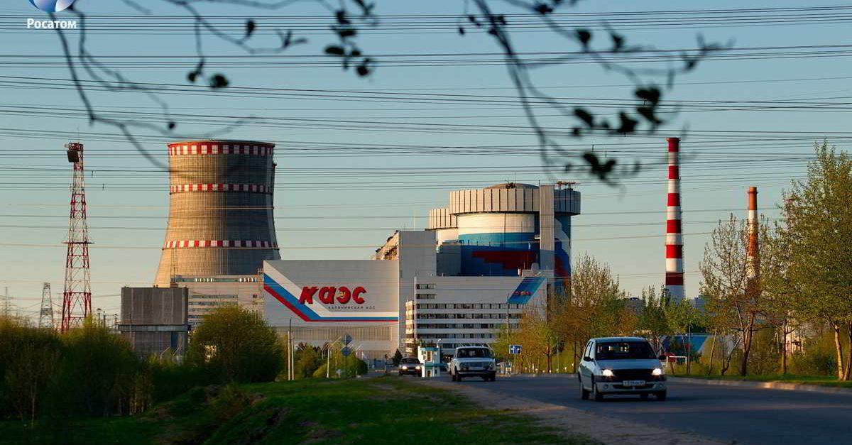 АЭС в России до 2030 года