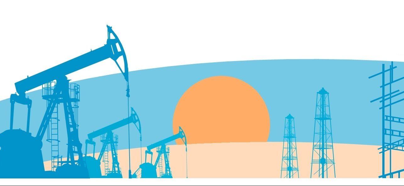 Дню работников нефтяной, топливной и газовой промышленности посвящается