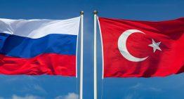 Турция – ставка сделана