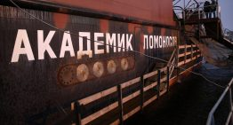 Первый поход ПАТЭС «Академик Ломоносов»
