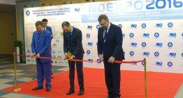 В Москве пройдет IV Международный форум «NDExpo-2017»