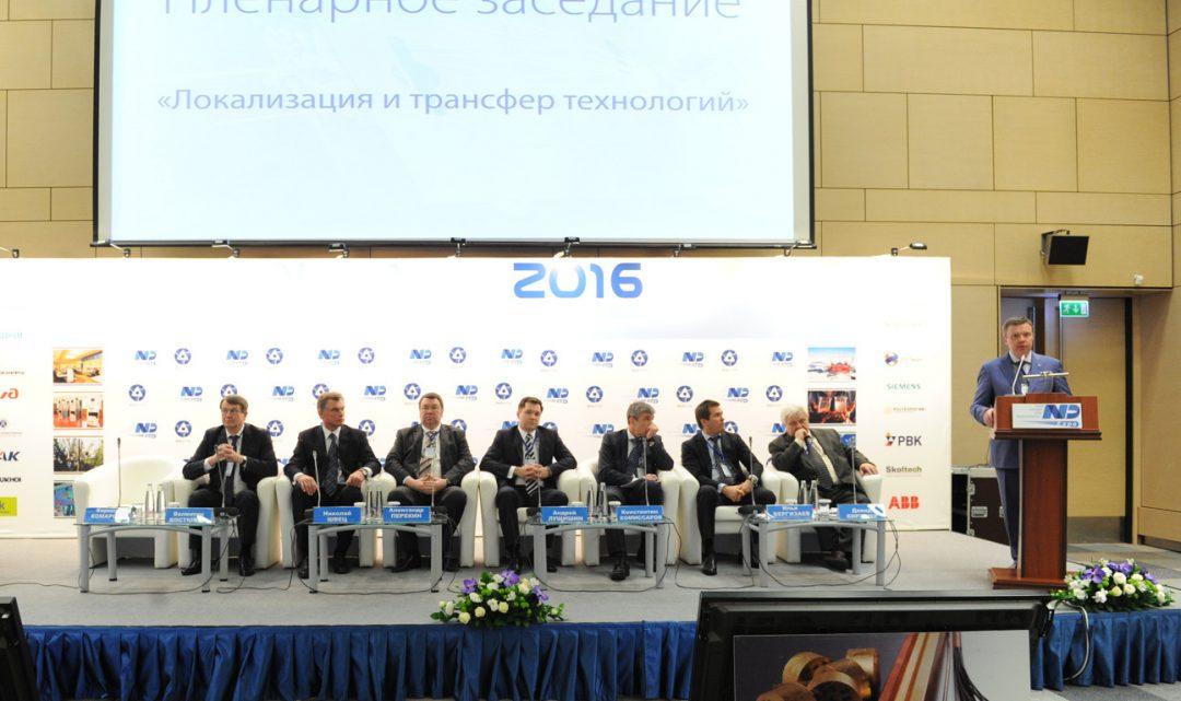 «NDExpo-2017»: Глобальное лидерство России к 2035 году