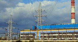 Энергосистема Дальнего Востока вчера и сегодня