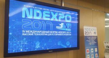 Подведены итоги IV Международного форума «NDExpo-2017»