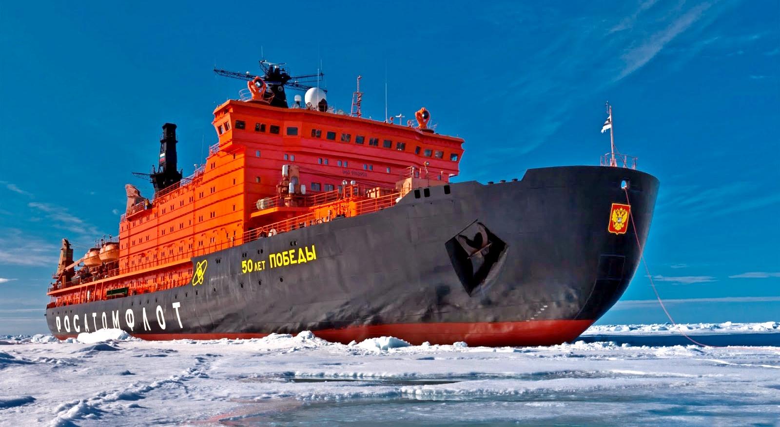 Развитие энергетики в освоении Арктики и континентального шельфа обсудят на «NDExpo-2017»