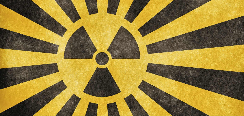 Реальный и вымышленный вред радиоактивности