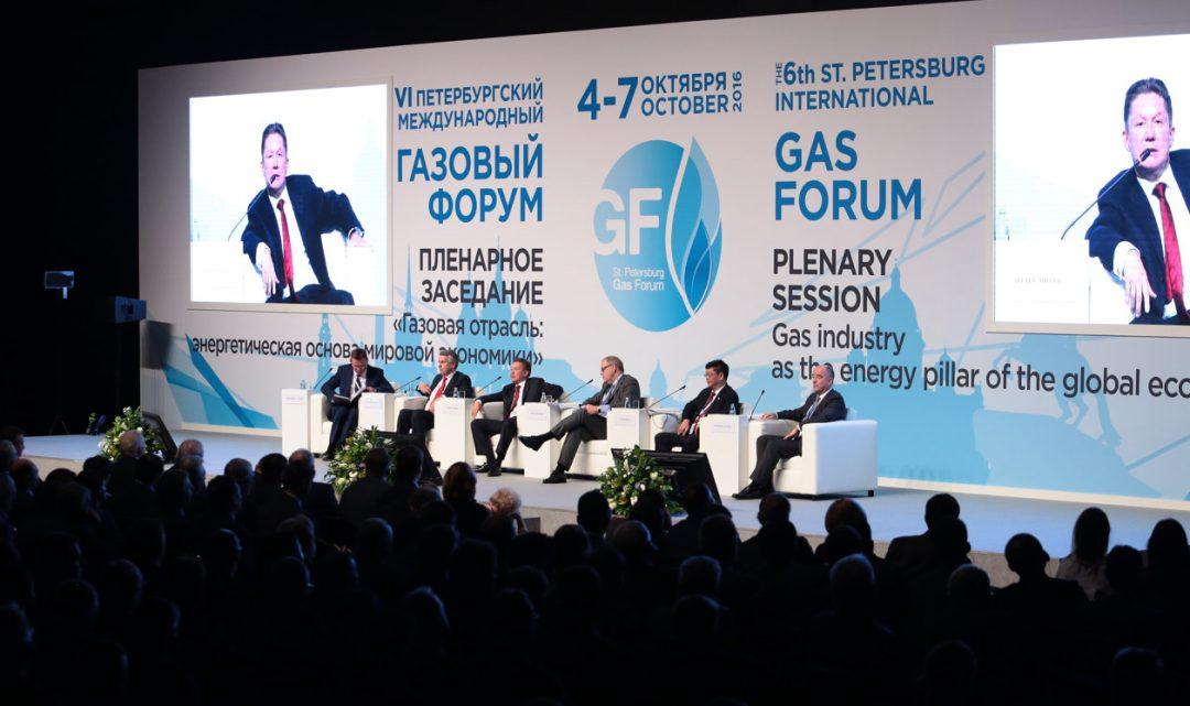 В октябре Петербург вновь станет газовой столицей