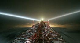 Арктика – территория развития