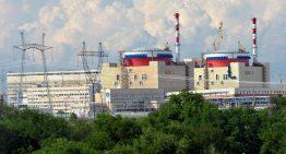«Формула Лихачева»: Ростовская АЭС