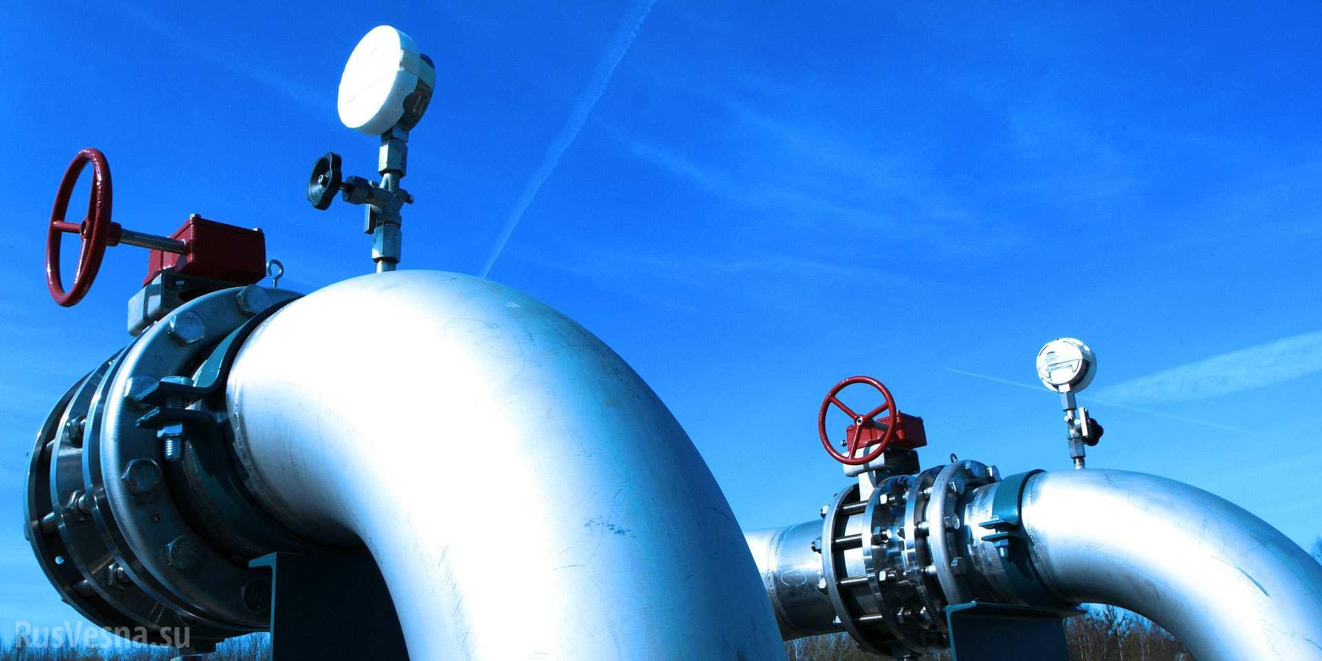 Газовый обзор от Азии до Африки