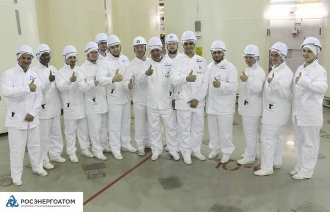 Визит египетской делегации на предприятие Росатома, Фото: atomic-energy.ru