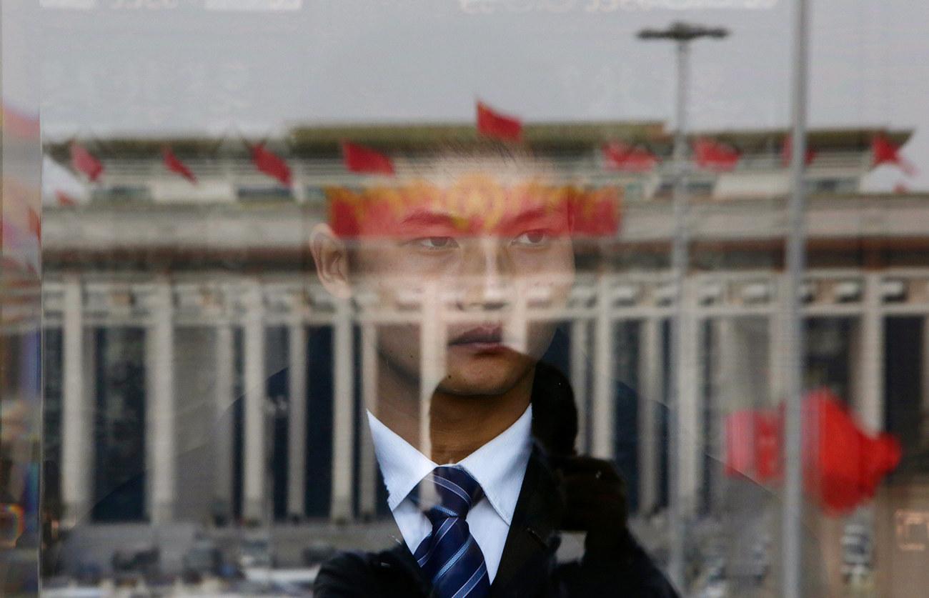 Китай как «стратегический конкурент» США ⋆ Geoenergetics.ru
