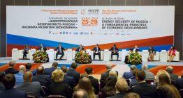 Развитие топливно-энергетического комплекса обсудят на РМЭФ-2018