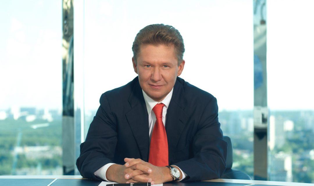Европейские перспективы Газпрома с 2020 года