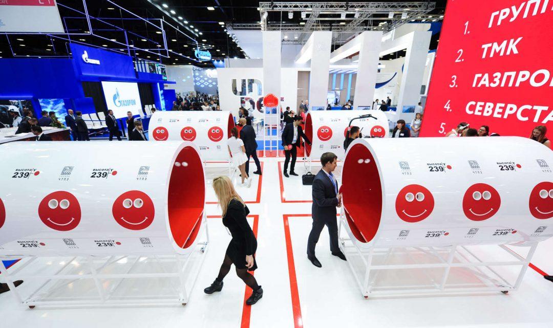 Главная газовая площадка страны собрала специалистов отрасли со всего мира