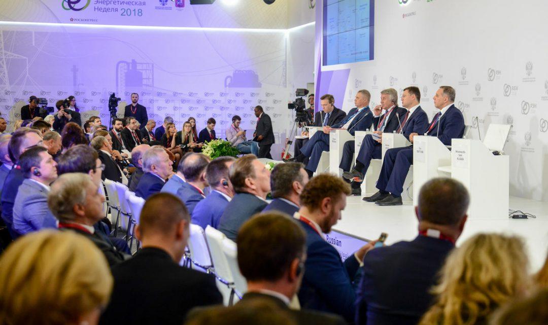 Российская энергетическая неделя-2018 о перспективах мирового газового рынка