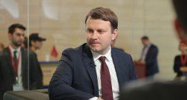 Прогноз долгосрочного застоя от Министерства экономического развития