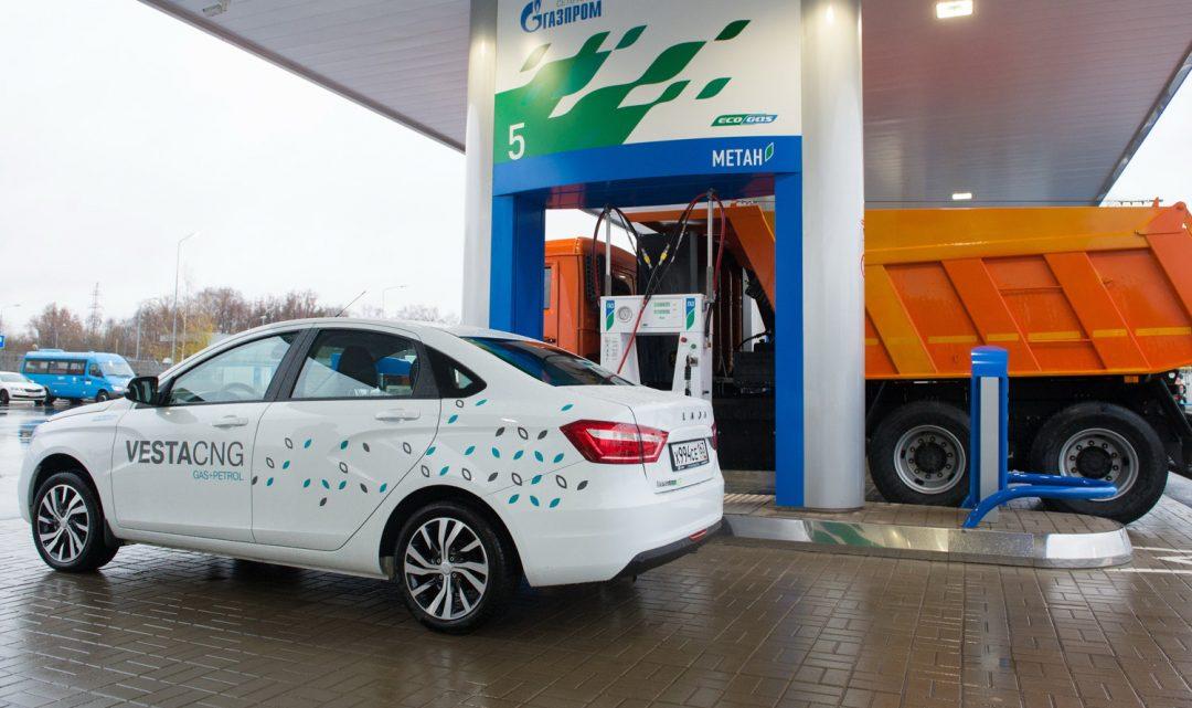 Газ как топливо для автомобилей