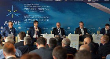 Результаты развития ВИЭ в России будут представлены на Международном форуме ARWE 2019