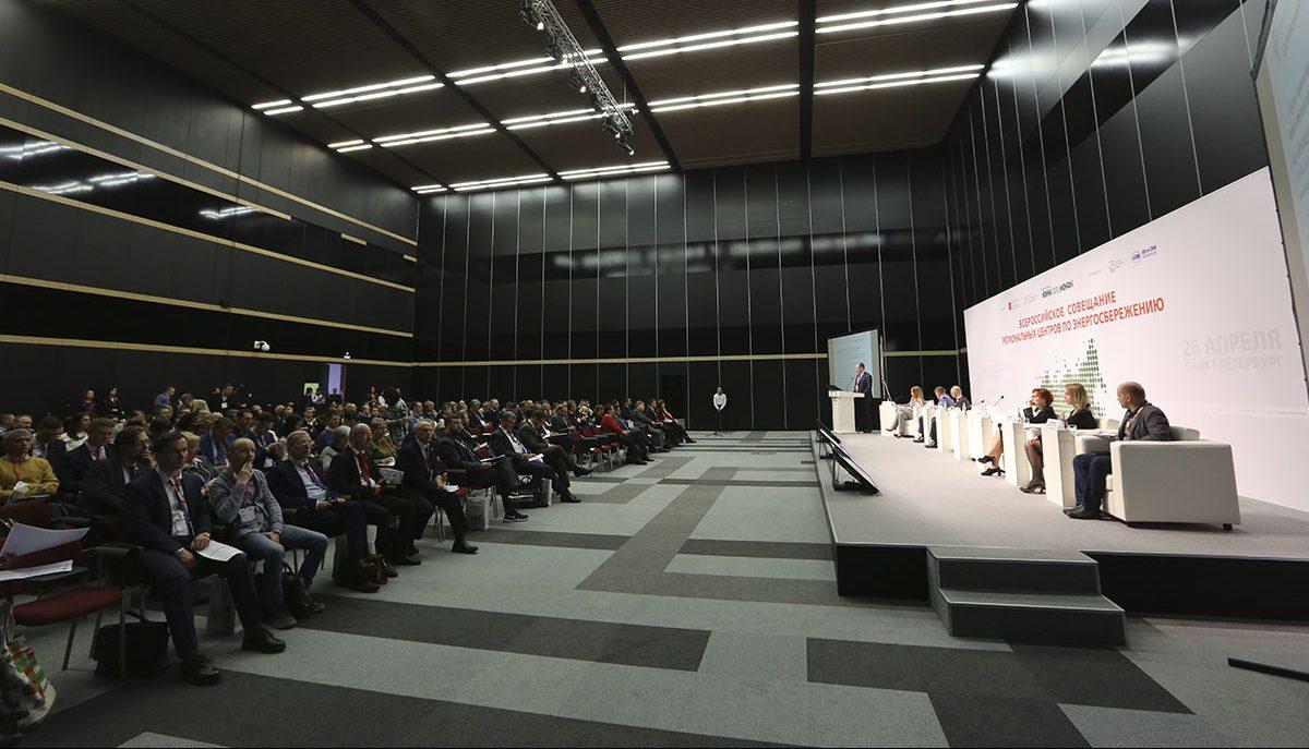 В Санкт-Петербурге пройдёт Российский международный энергетический форум
