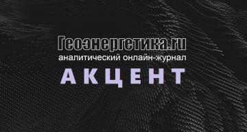 НОВАТЭК подписал ЕРС-контракт по «Арктик СПГ-2»