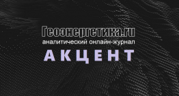 «Атомэнергомаш» начал масштабную инвестиционную программу