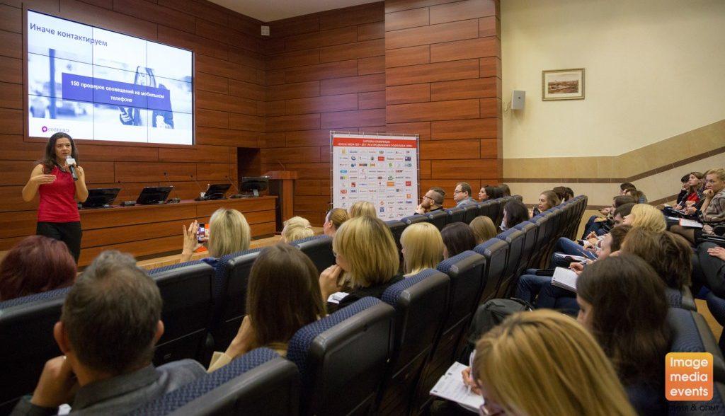 В Москве пройдет конференция «SOCIAL MEDIA FEST-2019»