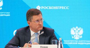 Александр Новак провел заседание Оргкомитета по подготовке к Российской энергетической неделе