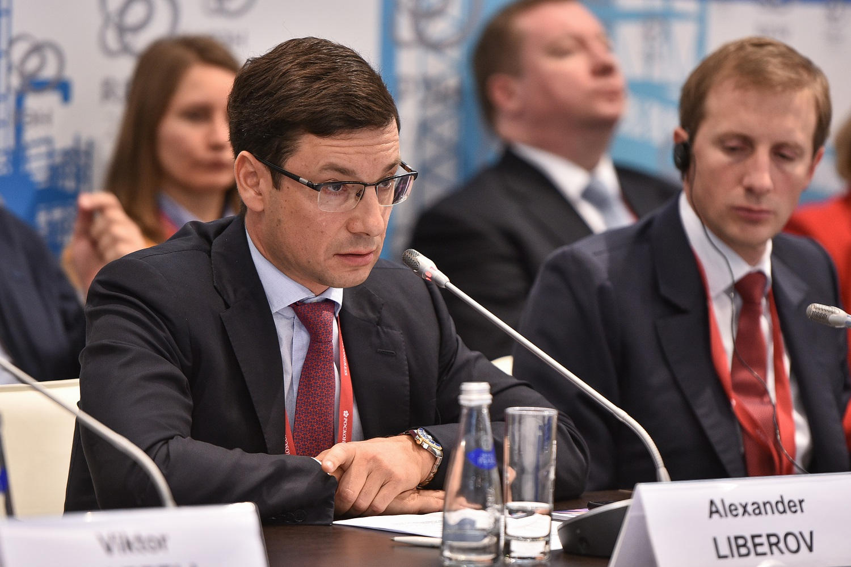 «Сименс» примет участие в «Российской энергетической неделе»