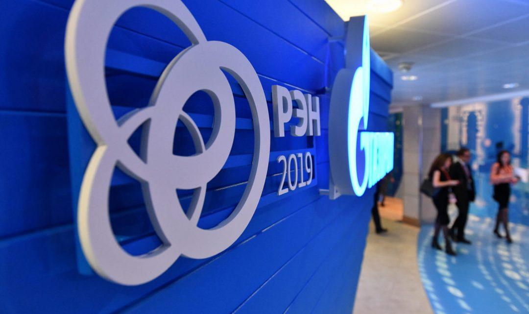 Итоги Международного форума «Российская энергетическая неделя – 2019»