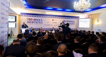 На Ямале в седьмой раз пройдет международный форум и выставка «ЯМАЛ НЕФТЕГАЗ»