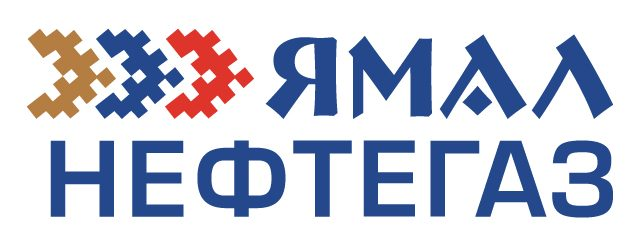 Ямал Нефтегаз