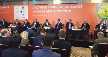 В Москве состоится VIII ежегодная конференция «Будущее возобновляемой энергетики в России»