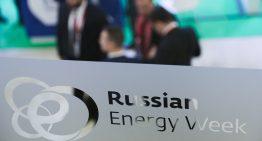 Российская энергетическая неделя – 2020 состоится 14–17 октября в Москве