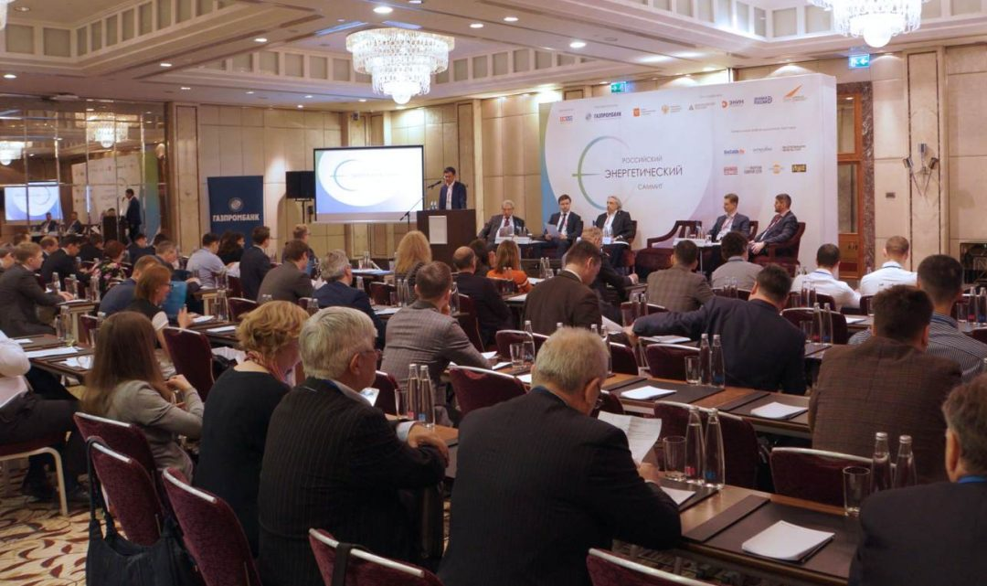 В Москве состоится III Российский Энергетический Саммит