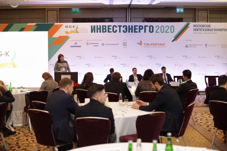 В Москве состоялась конференция по закупкам в электроэнергетике «ИНВЕСТЭНЕРГО-2020»