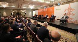 В Москве состоится конференция «Российская энергетика: в поисках баланса»