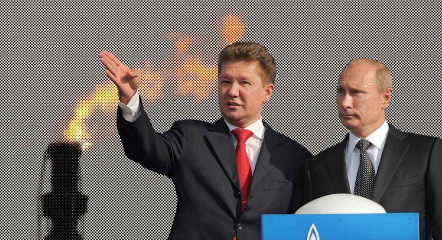 Газпром мягко завоевал Европу