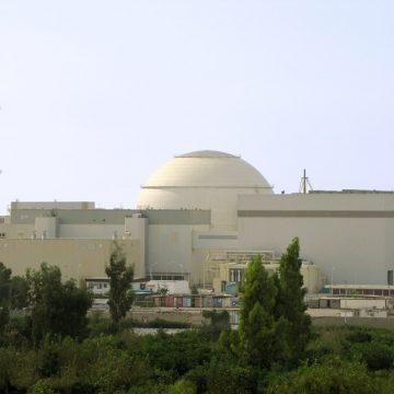 АЭС «Бушер» временно отключена от электросетей Ирана из-за технического сбоя
