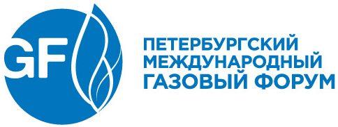 Петербуржский международный газовый форум