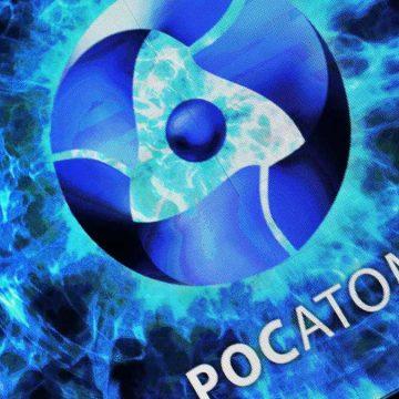 Росатом обсуждает с Ираком возможное сотрудничество в мирном атоме
