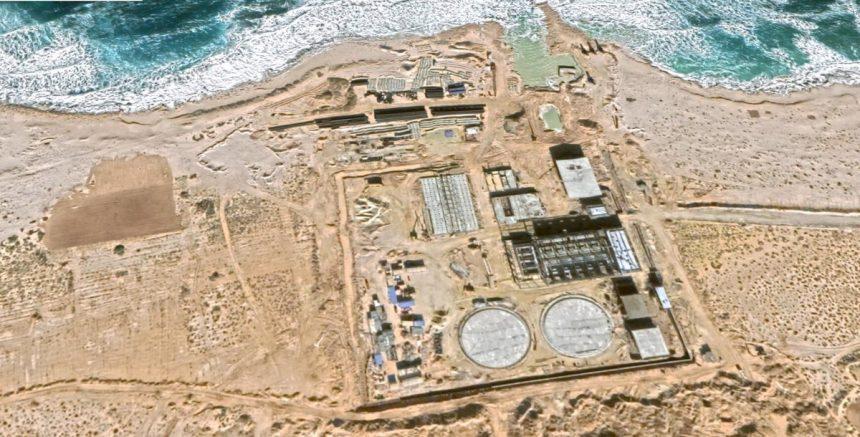 Лицензия на строительство АЭС в Египте может быть выдана в первой половине 2022 года