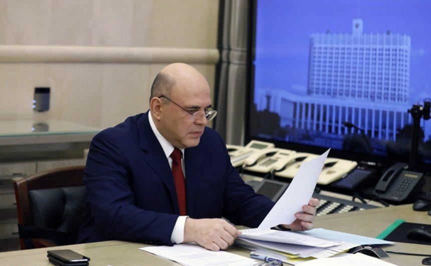 Мишустин утвердил распоряжение о создании рабочей группы по водородной энергетике
