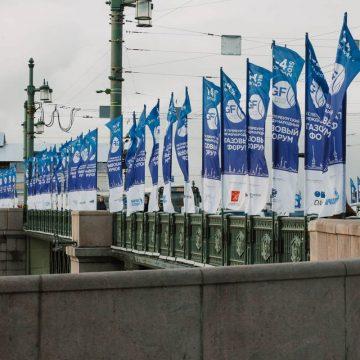 Петербургскому международному газовому форуму – 10 лет!