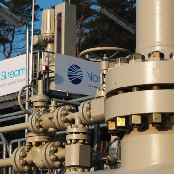 Nord Stream 2 изучает возможность обжалования решения суда ФРГ по «Северному потоку — 2»