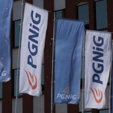 Польская PGNiG подала заявку на участие в сертификации оператора «Северного потока — 2»