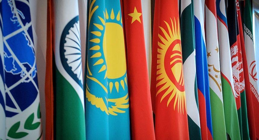 Главы энергетических ведомств стран — членов ШОС определили векторы сотрудничества