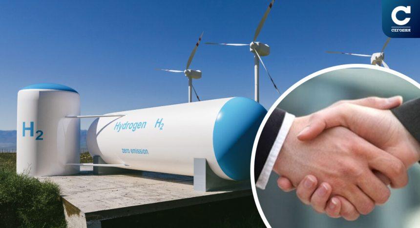 «Нафтогаз» и германская компания RWE подписали меморандум о водородных проектах